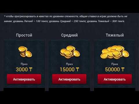 Как вывести выигрыш из онлайн казино на киви кошелек