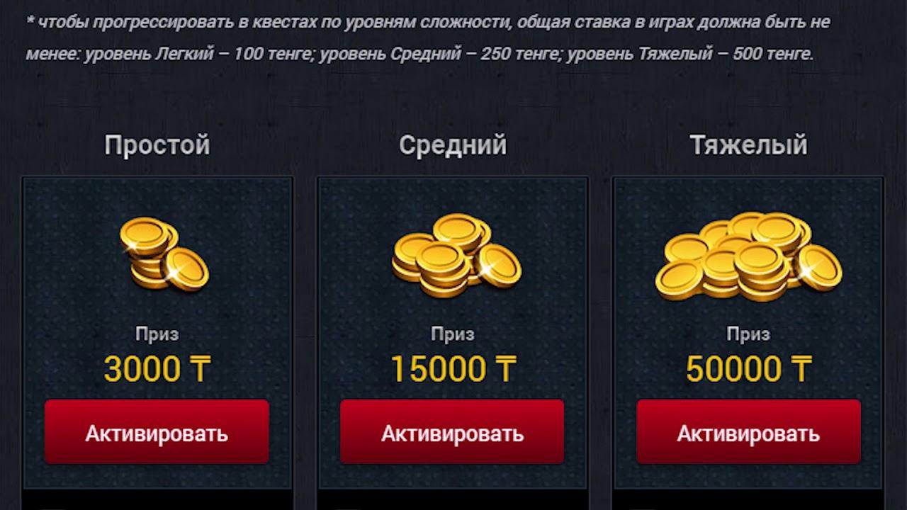 обзор онлайн казино vulkan royal