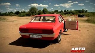 Ford Granada V6 2.0