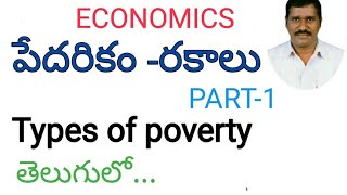 poverty.various concepts of poverty.indian economy