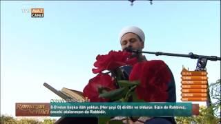 Kur'an-ı Kerim Tilaveti - Duhan ve Kadir Suresi - Fatih Başkut - Ramazan Sevinci - TRT Avaz