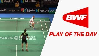 Play Of The Day | Badminton QF - CROWN GROUP Australian Open 2017 thumbnail