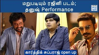 performance-karthik-subbaraj-open-up
