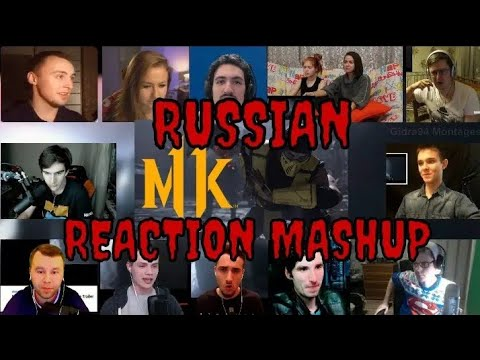 [REUPLOAD][+18] Mortal Kombat 11 – Official Announce Trailer | RUSSIAN REACTION MASHUP