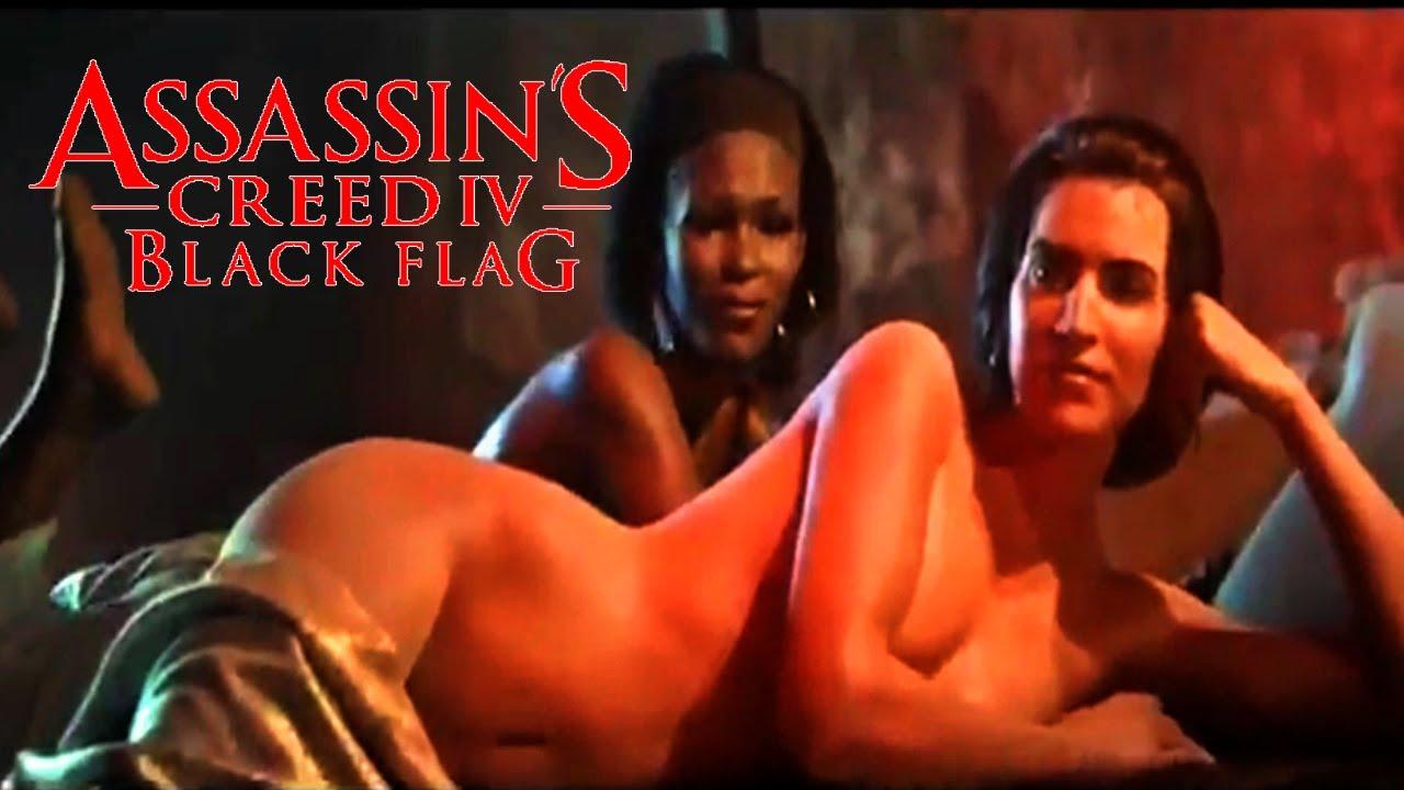 Секс ассасинъ