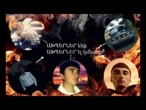 Axperutyun 2013 Armenia,Mets SARIAR.