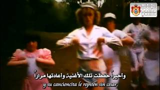 CoCoUA_subbed أغنية الأطفال (كوكو واوا) القديمة مترجمة