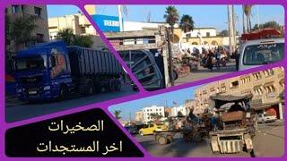 الصخيرات ... اخر مستجدات تهيئة المنطقة الشمالية ... #الرباط #صخيرات #maroc  #skhirat