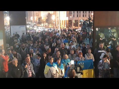 Акція проти формули Штайнмаєра у Києві 02.10.2019