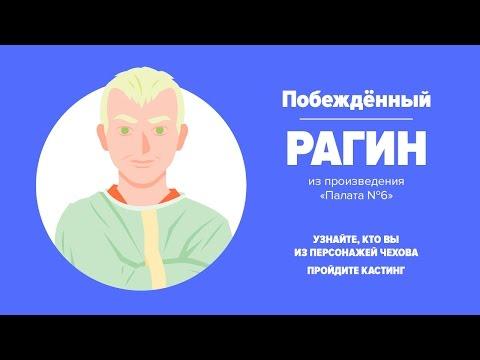 Россиянке устроили кастинг на роль в фильме