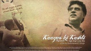 Jagjit Singh Film - Kaagaz Ki Kashti:  Trailer 2