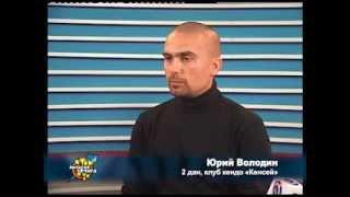 IV Кубок Чёрного моря по кендо 2013(, 2013-10-09T13:07:01.000Z)