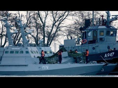 Видео задержанных ФСБ