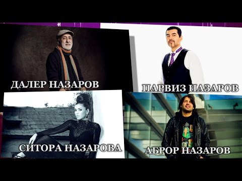 Москва 27 Марта1700 ДСЛужникиГЦКЗРОССИЯ.Гала-концертШогун-Бахор 2016