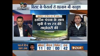Cricket Ki Baat | Kohli should drop himself if he fails to perform in Centurion: Sehwag to India TV
