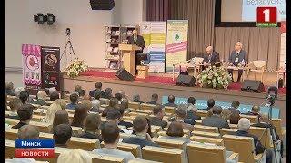 Республиканский деловой форум проходит в Минске