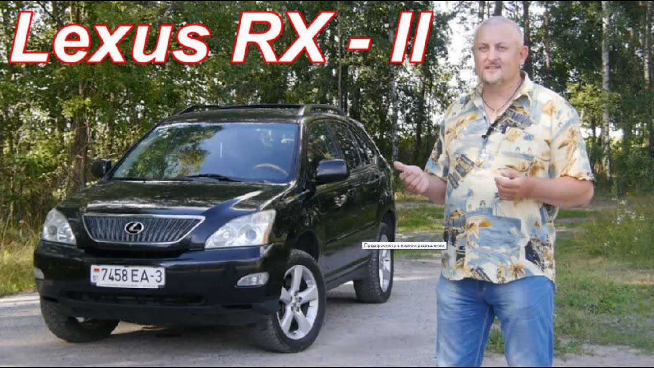 Купить lexus с пробегом означает существенную экономию ваших средств: а если вы выбираете при этом в качестве партнера lexus-ясенево,