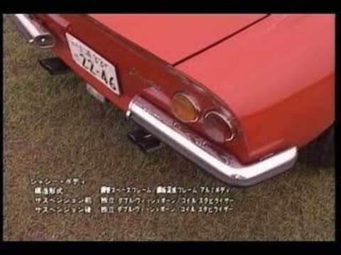 画像: Ferrari Dino 246GT youtu.be