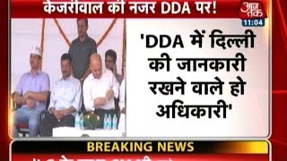 kejriwal govt wants cm to co chair dda with lg