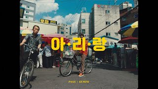 Feel the Rhythm of Korea - SEO…