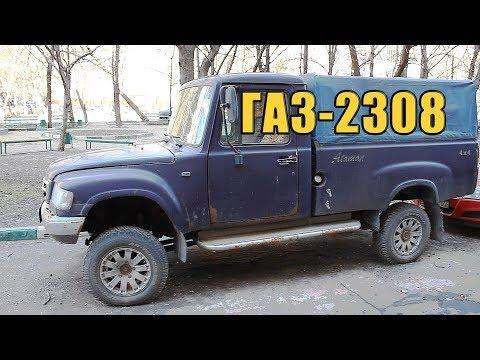 ГАЗ-2308 АТАМАН - Русский Land Cruiser