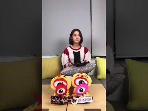 170927 YoonA Weibo Live Chat - Singing Cut