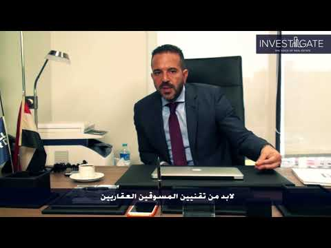 IG TV - Mohamed Banany, Vice President of Coldwell Banker Egypt