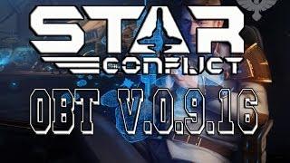 Обзор обновления Star Conflict OBT v.0.9.16
