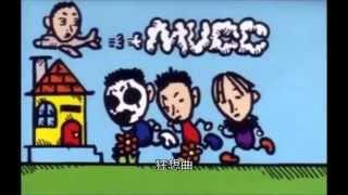 ムックのシングル曲、カップリング曲を集めてみました。 1998年発売の哀...