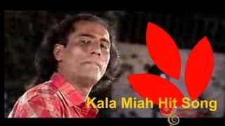Kala Miah - Manush Chinia | Sylhet Region | Lyrics Khala Miah