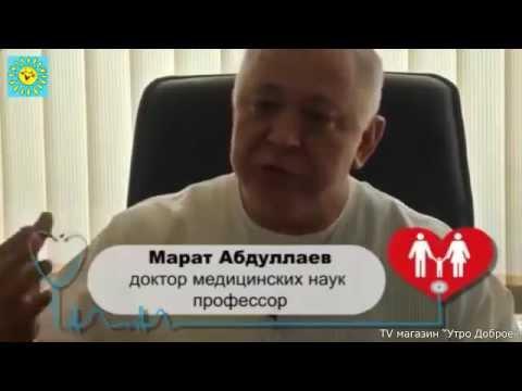лечение геморроя без операции кишинёв