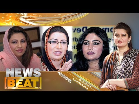 News Beat - Paras Jahanzeb - SAMAA TV - 03 Sep 2017