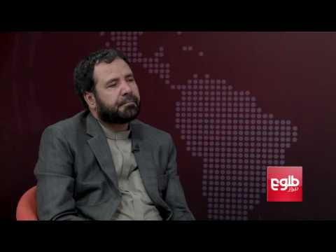 TAWDE KHABARE: International Aid For Afghanistan Discussed