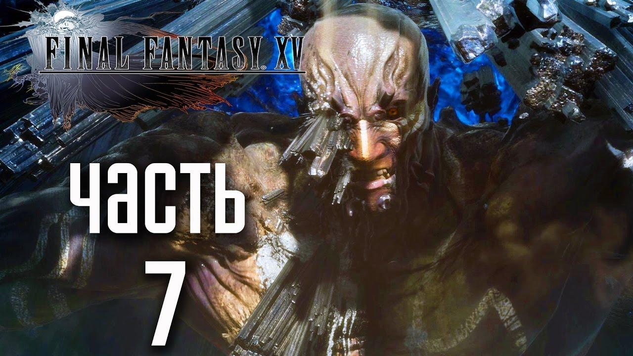 final fantasy 7 на русском apk