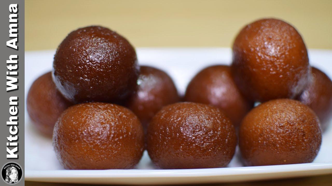Gulab Jamun Recipe With Milk Powder Khoya How To Make Perfect Gulab Jamun Kitchen With Amna Milk Powder Gulab Jamun Recipe Gulab Jamun Recipe Jamun Recipe