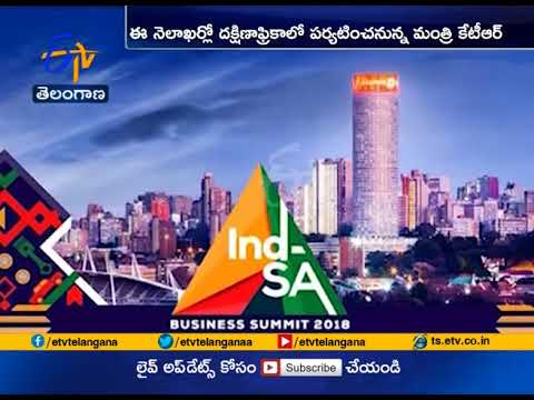 Minister  KTR to Visit India - South Africa Summit | on Ending of this Month