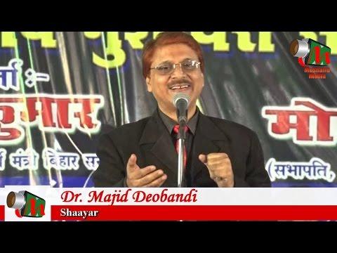 Dr Majid Deobandi, Dhaka Bihar Mushaira, 13/11/2016, DHAKA YOUTH CLUB, Mushaira Media