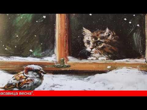 Зима в стихах русских поэтов