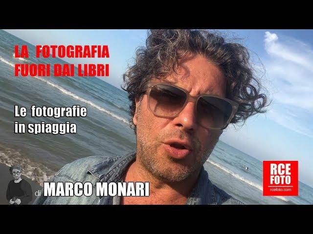 Marco Monari - La fotografia in spiaggia