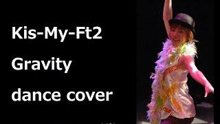 Kis-My-Ft2 Gravity 踊ってみた【じゅんじゅん】です。 千賀さんのパートがメインです。 この振付、ひじょーに好きです。 This is my Kis-My-Ft2 Gravity dance cover. Sorry if ...