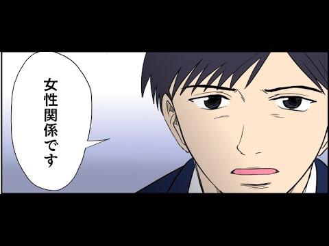 【マンガ動画】 2ちゃんねるの笑えるコピペを漫画化してみた Half 13 【2ch】 | Humorous Manga Anime