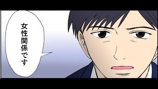 2ちゃんねるの笑えるコピペを漫画化してみた Part 13 【マンガ動画】 | Funny Manga Anime thumbnail