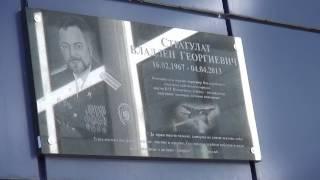 КОРЕЦКИЙ ВЛАДИМИР ВЫСОЦКИЙ ПАМЯТИ СТРАТУЛАТА В.