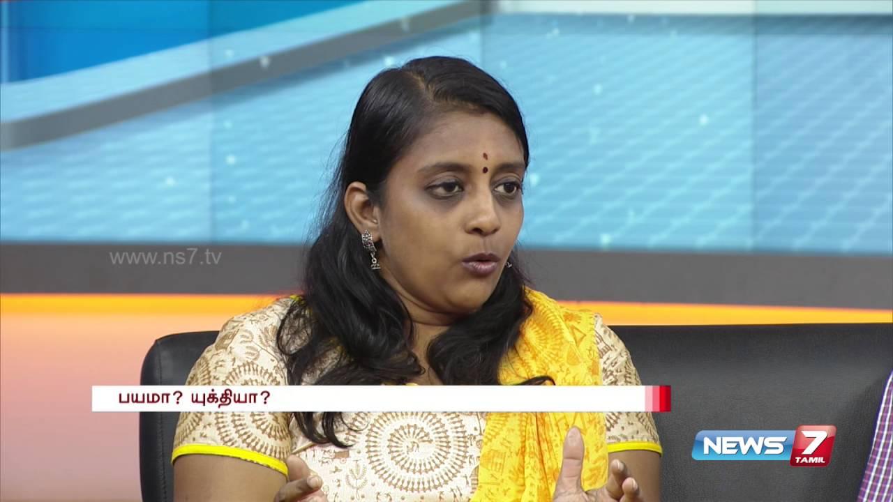 dating-six-denying-tamil-piriyamani-monica
