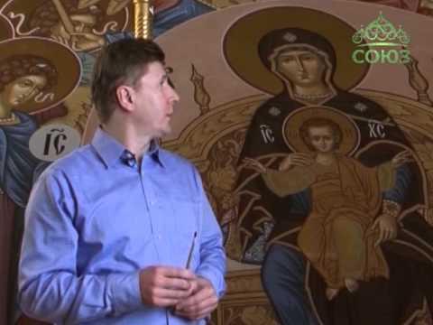 Уникальная роспись Введенского храма в Москве