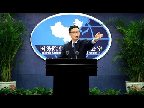 """КНР призывает Тайвань придерживаться """"Консенсуса 1992 года"""""""