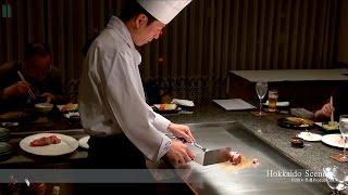 鉄板焼き 函館国際ホテル Hakodate Teppanyaki Hokkaido JAPAN