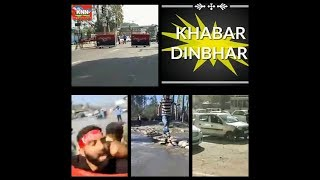 News Kashmir Today, Khabar Din bhar News Bulletin Presented By KNN Sep 19 2018