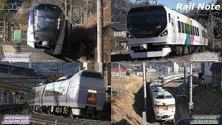 国鉄型からJR新型まで! 中央線の特急列車たち/From JNR to JR ! Chuo Line express trains
