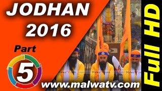 JODHAN (Ludhiana)    NAGAR KIRTAN - 2016    Full HD    Part 5th